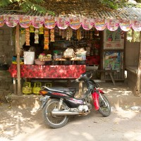 A shop along the road in Bali.