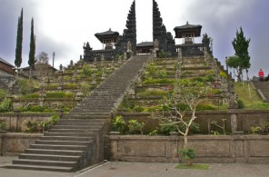Each village has its own temple in Bali.